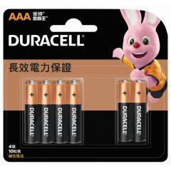 金霸王鹼性電芯 AAA 10 粒 (原裝正貨) HB1X0013204