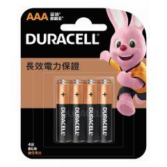 金霸王鹼性電芯AAA 8粒 (原裝正貨) HB1X0013209