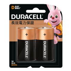 金霸王鹼性電池D型大 2粒 (原裝正貨) HB1X0015201