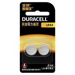 DURACELL SPECIALTY LR44 ALKALINE BUTTON BATTERY 2S HB1X0017001