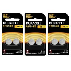 DURACELL SPECIALTY LR44 ALKALINE BUTTON BATTERY 2S (Buy 2 Get 1 Free) HB1X0017001_3