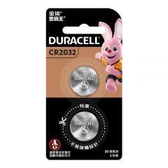 金霸王鋰電池2032 2粒 (原裝正貨) HB1X0032003