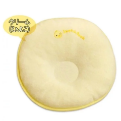 Nishikawa - Middle Donut Pillow 4-12m - Yellow HBN-1302PC