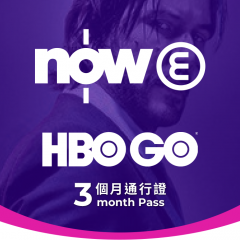 https://redeem.theclub.com.hk/pub/media/catalog/product/n/o/now_e_pass_hbo_3mth_web_27159_1.jpg