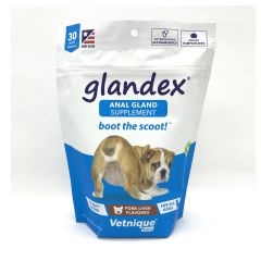 Glandex豬肝味軟咀嚼粒 (30粒)