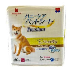 Honey care -寵物尿墊-40片 (45*60cm) HCD456040