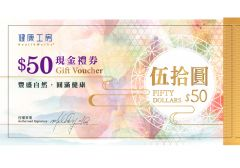 https://redeem.theclub.com.hk/pub/media/catalog/product/h/e/healthworks_50_gift_voucher__21413431_1.jpg