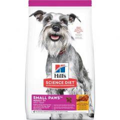 希爾思寵物食品 - 小型高齡犬7歲以上 乾狗糧 1.5kg (#603834) Hills-603834