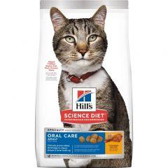 希爾思寵物食品 - 成貓 口腔護理專用配方 乾貓糧 3.5lb (#9288) Hills-9288