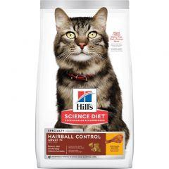 希爾思寵物食品 - 高齡貓7歲以上 去毛球 乾貓糧 (3.5lb / 7lb) Hills-CatAdu7HCDF