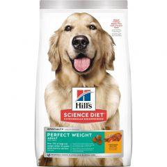 希爾思寵物食品 - 成犬 Perfect Weight 完美體態 乾狗糧 (4lb / 28.5lb) Hills-DogAduPWDF