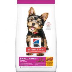 希爾思寵物食品 - 小型幼犬 乾糧 (1.5kg / 15.5lb) Hills-DogSPPupDF