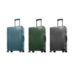 員工優惠 - Hallmark Design Collection 29吋4輪金屬鋁框行李箱