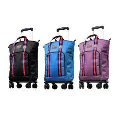 Hallmark - Design Collection Hallmark - 4輪拉桿購物車 (可加高及有分層) (3色) (黑色/藍色/紫色)