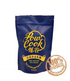 POWCOOK - Honey mustard with wasabi popcorn HMW-02