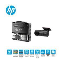 HP - 前後雙錄無線WiFi全高清行車記錄器 f560x + RC3p