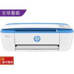 HP惠普 - Deskjet 3720 三合一無線打印噴墨打印機 HPDeskjet3720