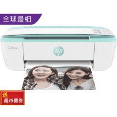 HP惠普 - Deskjet 3721 三合一無線打印噴墨打印機 HPDeskjet3721