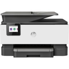 HP惠普 - OfficeJet Pro 9010 全雙面四合一多功能打印機 HPOJ9010