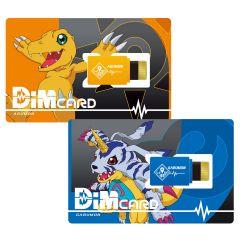 Bandai DimCARD 套裝 EX Digimon Adventure