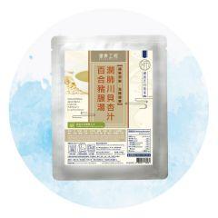 (電子換領券) 健康工房 - 川貝杏汁百合豬展湯  HW-15616