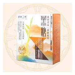 (電子換領券) 健康工房 - 黑糖薑粉  HW-4499C
