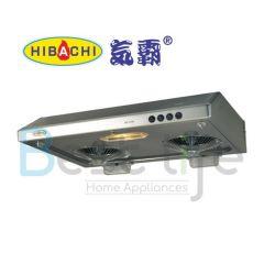 Hibachi 氣霸 - 易拆式抽油煙機 [HY-2288] HY-2288