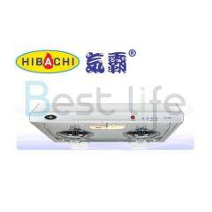 Hibachi 氣霸 - 不銹鋼抽油煙機 [HY-3680S] HY-3680S