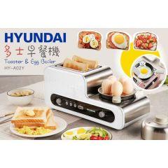 Hyundai Toaster with egg boiler - HY-A02Y HY-A02Y