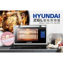 Hyundai 26L 2 in 1 Steam Oven HY-SL328 HY-SL328
