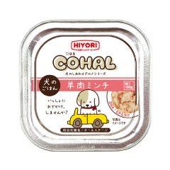 HIROYI - HYR-XF-28 幸褔美食家系列 羊肉狗罐頭 (DHA、EPA 添加) I 100g HYGLB100