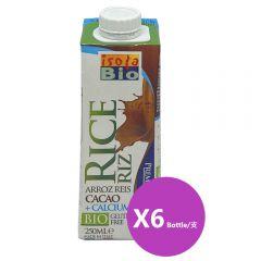 意素 - 有機可可加鈣米飲品