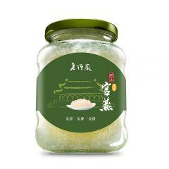 老行家 - 燕王官燕 - 原味 - 即食燕窩 350ml