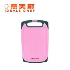 意美廚 - 小麥秸杆廚房砧板 (小號/粉紅色) (IC03CB2515) IC03CB2515