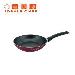 意美廚 - 意大利製 20厘米易潔單柄煎鍋 玫瑰色 (IC21520F)
