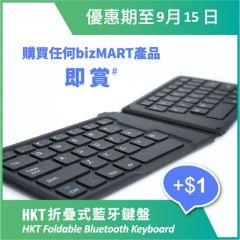 HKT Foldable Bluetooth Keyboard