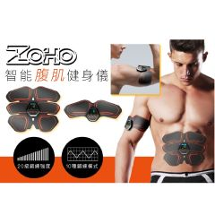 ZOHO - IMATE 智能腹肌健身儀 - IM20 IM20