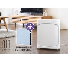 MODERN DECO SUNRIZE AIR Breeze opl001 HEPA 光觸媒空氣潔淨機 + 過濾網