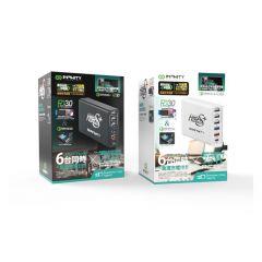 INFINITY - T619 75W USB快速充電盒 IN-T619 INFINITYT619