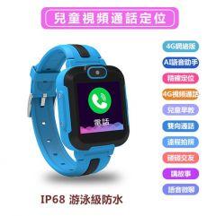 TSK Japan - 4G兒童視頻通話定位AI智能電話手錶 (藍色)