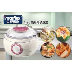 IMARFLEX 1.2L Electric Slow Cooker ISP-12 ISP-12