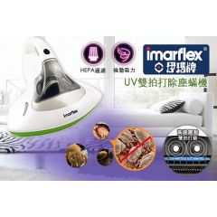 IMARFLEX UV Bed Vacuum Cleaner - IVD-385 IVD_385