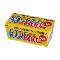 Kokubo - Jumbo Dehumidifier 800ml x 3 J6005