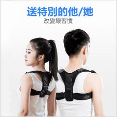 JK Korea - new adult back correction belt prevent hunchback spine aligner breathable invisible student sitting posture corrector J0185