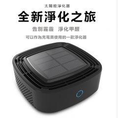 韓國JK - 太陽能車載空氣淨化器除甲醛異味霧霾