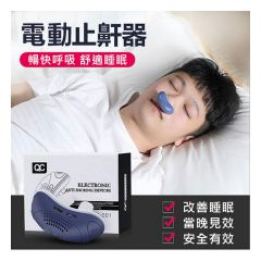 J0375 JK Lifestyle - New mini electric anti-snoring device anti-snoring and nasal congestion anti-snoring device