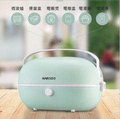 韓國JK - 新款便攜式多功能電熱飯盒保溫盒