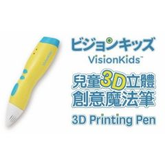 VisionKids - 3D Magic Pen JP-041