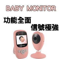 VisionKids - Baby Monitor JP-201