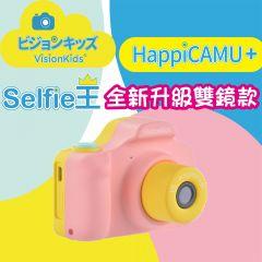HappiCAMU Plus 2000萬像素雙鏡-粉紅色 JP054